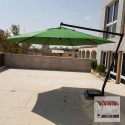 سایبان چتری  2.50 × 2.50